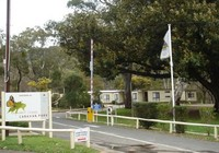 Picture of Brownhill Creek Caravan Park, Adelaide