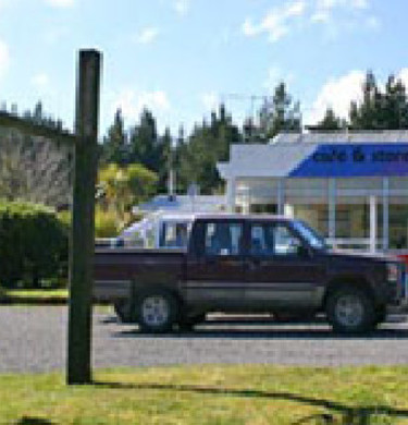 Picture of Tongariro Holiday Park, Taupo